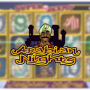 arabian nights netent slot